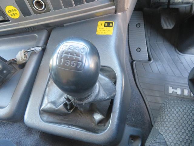 「その他」「プロフィア」「トラック」「広島県」の中古車36