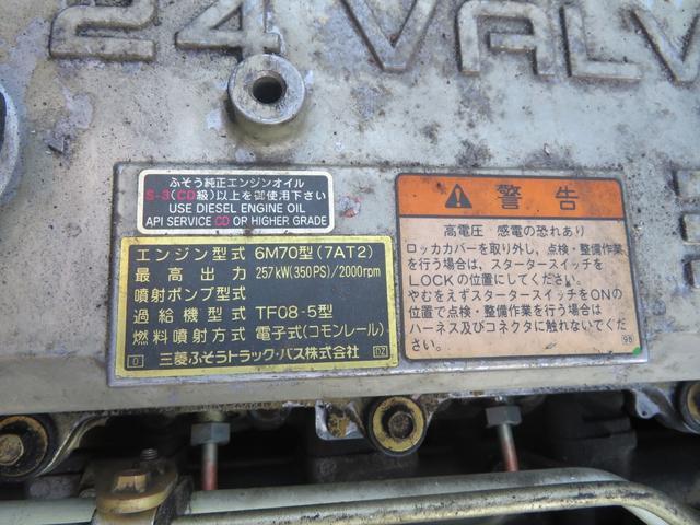 「その他」「スーパーグレート」「トラック」「広島県」の中古車28