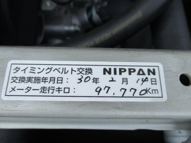 「スバル」「ステラ」「コンパクトカー」「広島県」の中古車12
