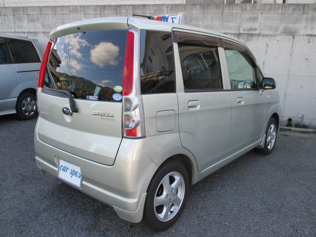 「スバル」「ステラ」「コンパクトカー」「広島県」の中古車13