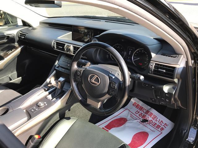 IS200t バージョンL TV ナビ 革シート ターボ車(8枚目)