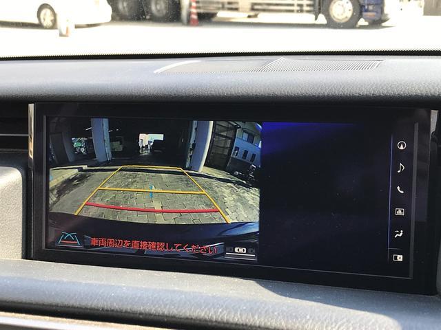 IS200t バージョンL TV ナビ 革シート ターボ車(10枚目)