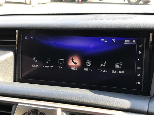 IS200t バージョンL TV ナビ 革シート ターボ車(20枚目)