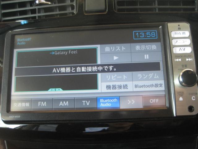 カスタム X SA(16枚目)
