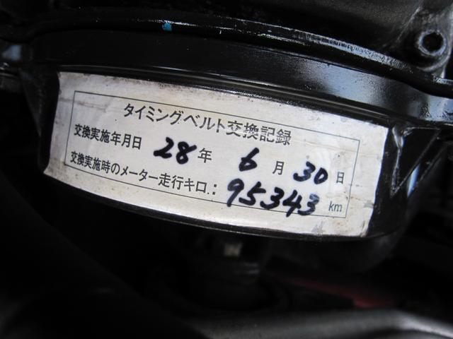 「GMマティス」「マティス」「コンパクトカー」「鳥取県」の中古車21