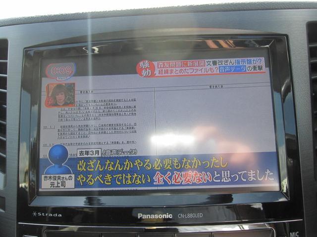 「スバル」「レガシィツーリングワゴン」「ステーションワゴン」「鳥取県」の中古車19