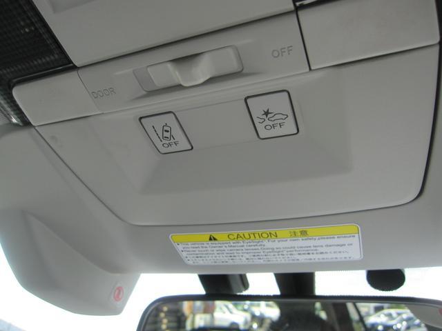 「スバル」「レガシィツーリングワゴン」「ステーションワゴン」「鳥取県」の中古車22