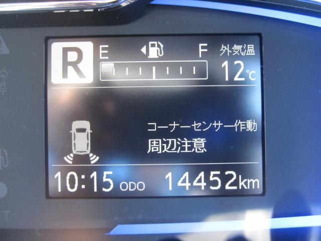 X SAIII 障害物センサー ETC 衝突被害軽減ブレーキ アイドリングストップ(16枚目)