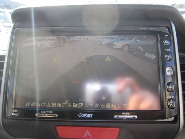 4WD ナビ フルセグTV DVD再生 ETC バックカメラ 電動スライドドア(9枚目)