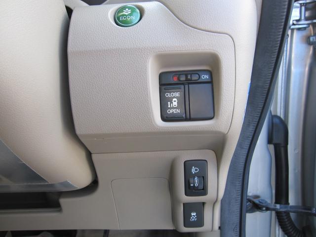 4WD ナビ フルセグTV DVD再生 ETC バックカメラ 電動スライドドア(14枚目)