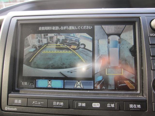Zi 両側電動スライドドア 全周囲カメラ ETC ナビ TV クルーズコントロール(15枚目)