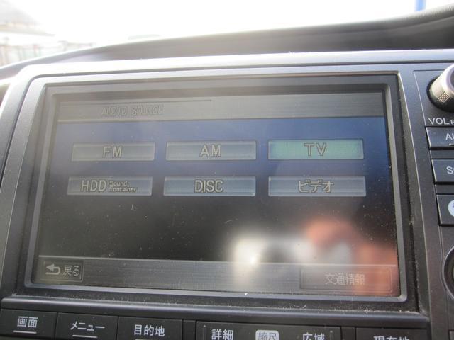 Zi 両側電動スライドドア 全周囲カメラ ETC ナビ TV クルーズコントロール(18枚目)