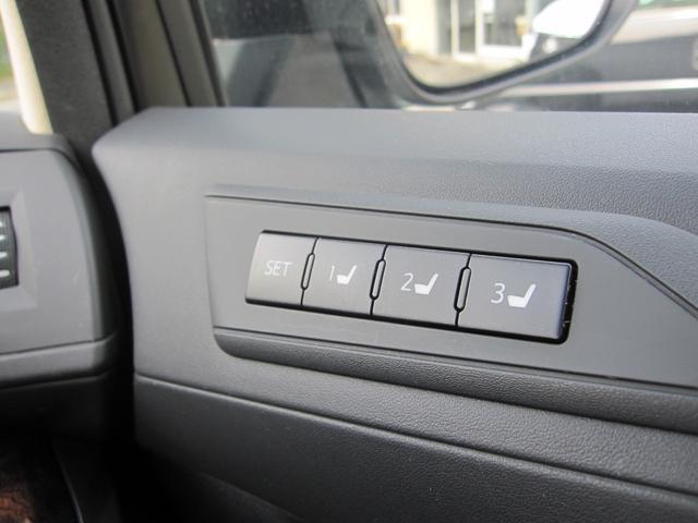G Fパッケージ 4WD サンルーフ 両側電動スライドドア スマートキー 本革シート バックモニター フルセグTV ナビ LEDヘッドライト(7枚目)