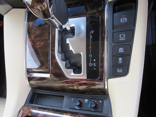 G Fパッケージ 4WD サンルーフ 両側電動スライドドア スマートキー 本革シート バックモニター フルセグTV ナビ LEDヘッドライト(8枚目)