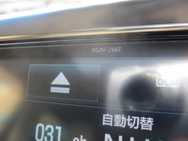 G Fパッケージ 4WD サンルーフ 両側電動スライドドア スマートキー 本革シート バックモニター フルセグTV ナビ LEDヘッドライト(31枚目)
