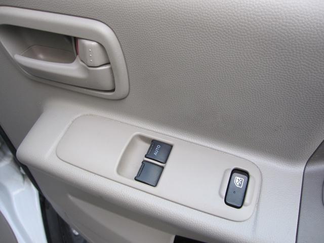 DX GLパッケージ 4WD パワーウインドウ 両側スライドドア ハイルーフ(5枚目)