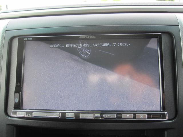 2.4Z プラチナムセレクション PWバックドア Bカメ ETC HID スマートキー 盗難防止装置(4枚目)
