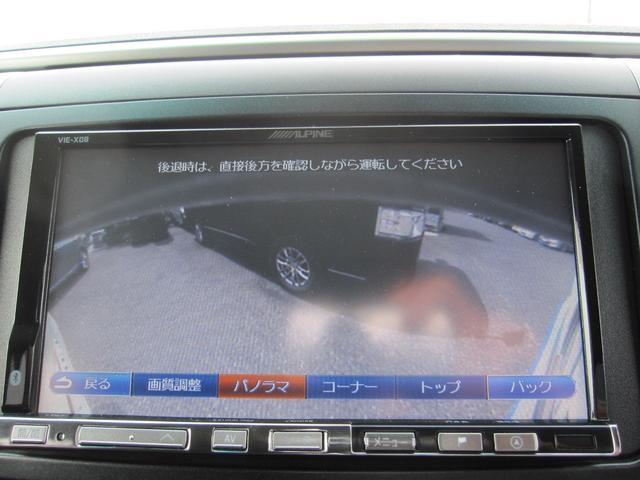 2.4Z プラチナムセレクション PWバックドア Bカメ ETC HID スマートキー 盗難防止装置(5枚目)