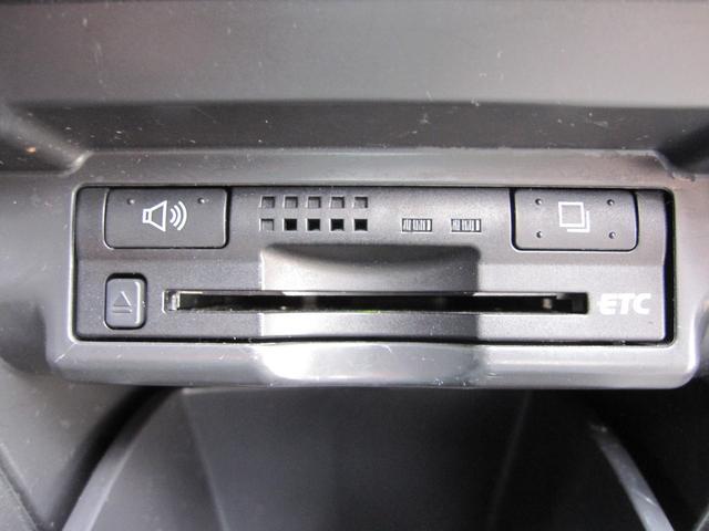 2.4Z プラチナムセレクション PWバックドア Bカメ ETC HID スマートキー 盗難防止装置(11枚目)