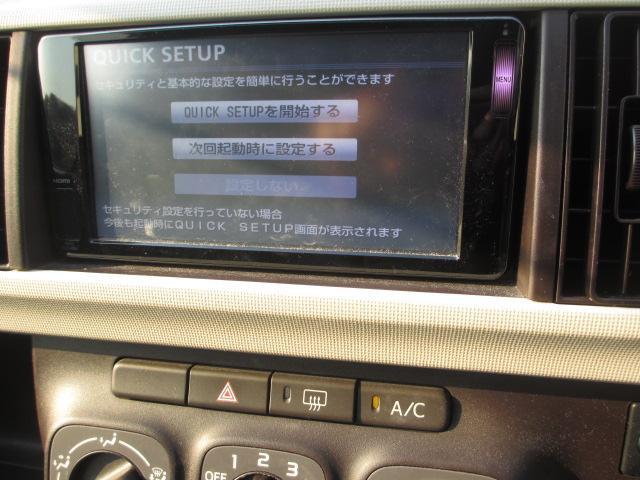 「トヨタ」「パッソ」「コンパクトカー」「広島県」の中古車16