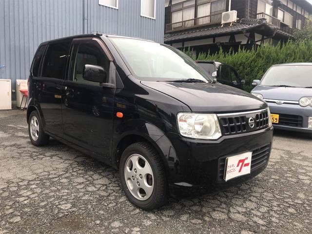 「日産」「オッティ」「コンパクトカー」「山口県」の中古車2