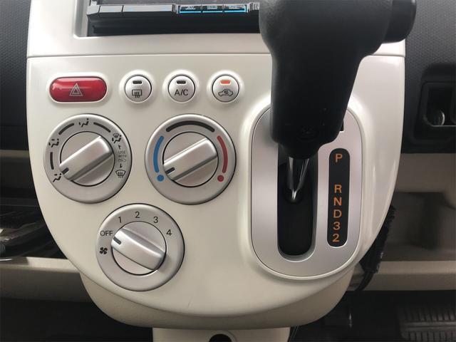 「日産」「オッティ」「コンパクトカー」「山口県」の中古車20