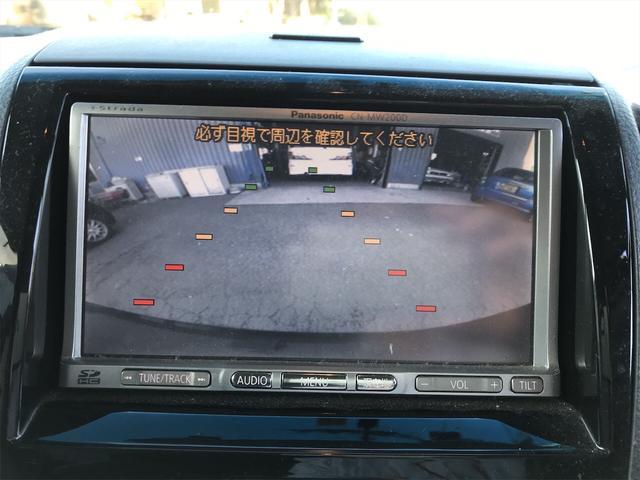 リミテッド ETC ナビ ABS バックカメラ スマートキー 左側パワースライドドア(17枚目)