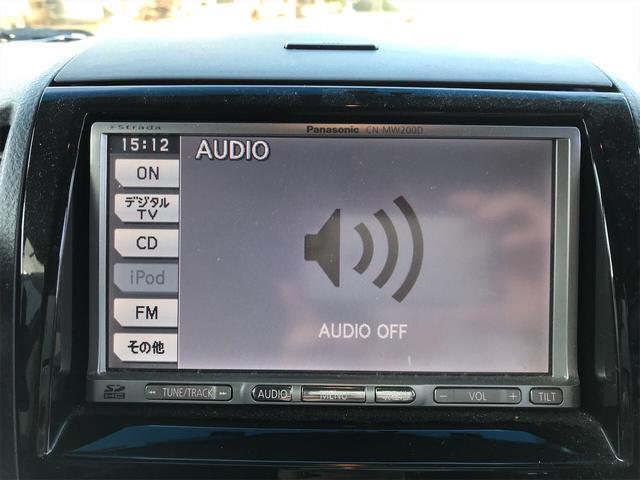リミテッド ETC ナビ ABS バックカメラ スマートキー 左側パワースライドドア(18枚目)
