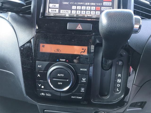リミテッド ETC ナビ ABS バックカメラ スマートキー 左側パワースライドドア(19枚目)