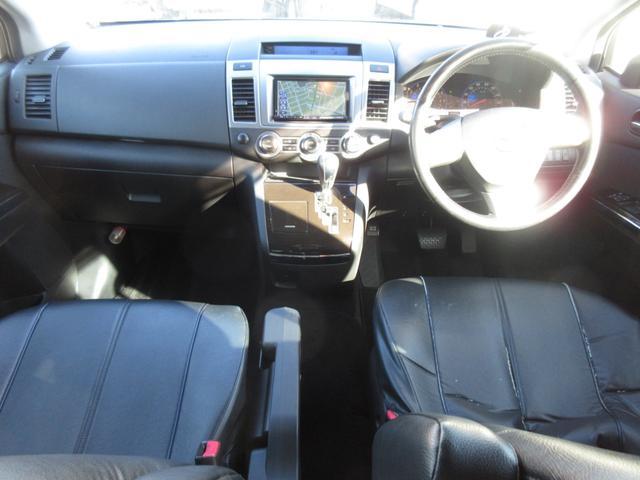 「マツダ」「MPV」「ミニバン・ワンボックス」「島根県」の中古車21