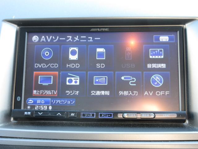 「マツダ」「MPV」「ミニバン・ワンボックス」「島根県」の中古車26