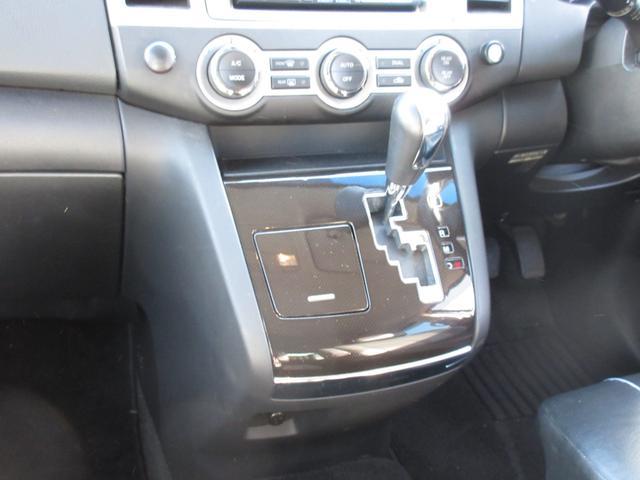 「マツダ」「MPV」「ミニバン・ワンボックス」「島根県」の中古車28