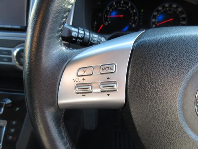 「マツダ」「MPV」「ミニバン・ワンボックス」「島根県」の中古車32