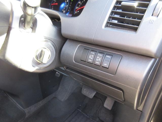 「マツダ」「MPV」「ミニバン・ワンボックス」「島根県」の中古車33