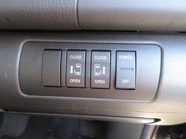 「マツダ」「MPV」「ミニバン・ワンボックス」「島根県」の中古車34