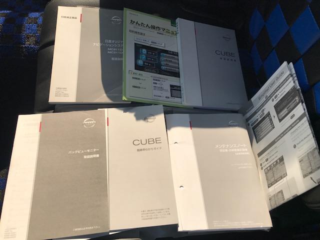15X インディコ+プラズマ 純正ナビ フルセグTV DVD再生 バックカメラ 新品革調シートカバー ハンドルカバー フロアマット ベンチシート HIDオートライト 整備記録簿 禁煙車 全国対応2年保証付(54枚目)