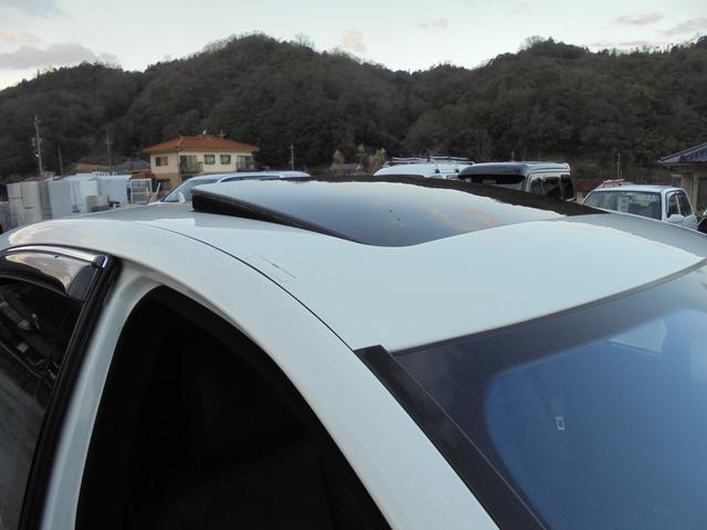 S550ロングレザー(18枚目)