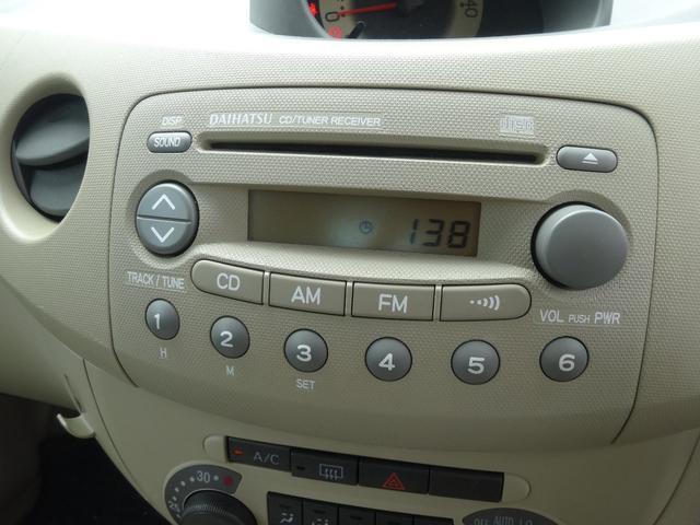 ダイハツ エッセ X CD キーレス タイミングチェーン車