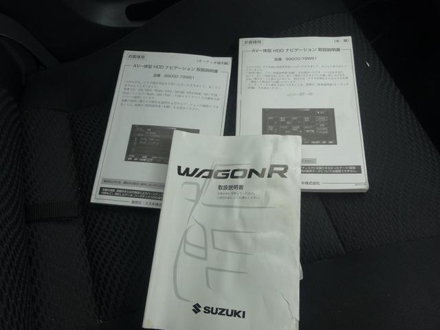 スズキ ワゴンRスティングレー T ターボ HDDナビ 地デジTV スマートキー 車検2年付
