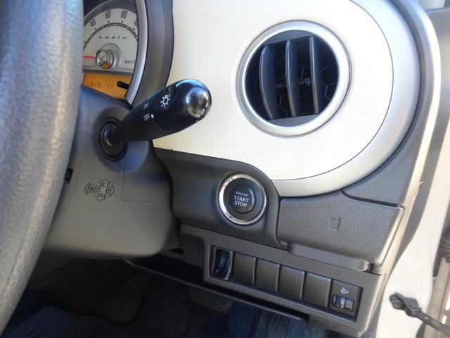 エンジン始動もボタン一つでOK!楽ちんですね(^^♪