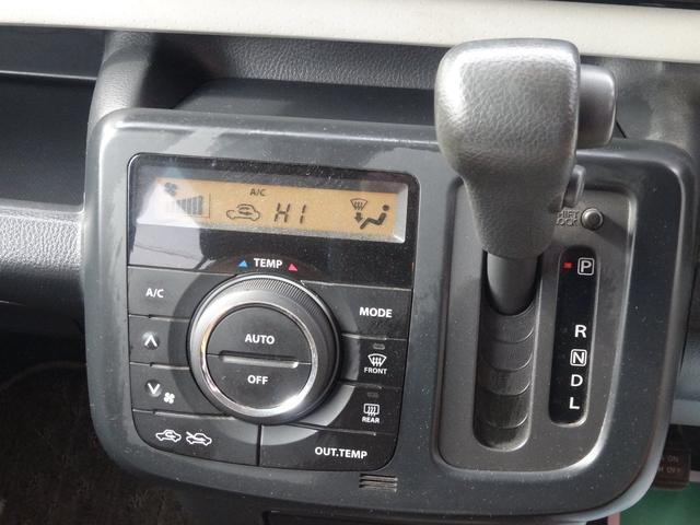 オートエアコン装備してますので温度調節するだけで自動で空調管理してくれます!