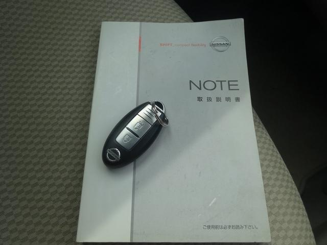 インテリジェントキー付き車両です!ボタン一つでロックの解除可能ですので便利です!