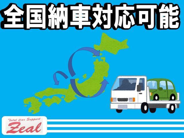 「スズキ」「MRワゴン」「コンパクトカー」「広島県」の中古車3