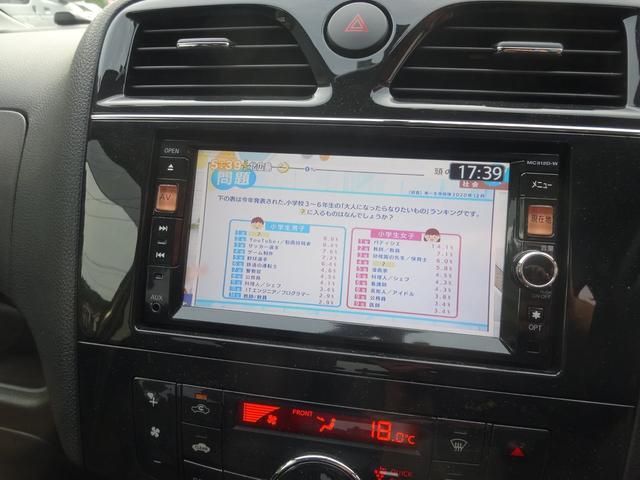 ハイウェイスターG S-ハイブリッド エアロモード 純正ナビ/地TV/アルパインフリップダウンモニター/ETC/HIDライト/両側電動スライドドア/エアロ/DVD再生/車検令和4年5月/(15枚目)