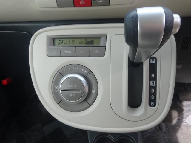 ココアプラスX スマートキー/社外アルミ/純正CDオーディオ/車検整備付き(17枚目)