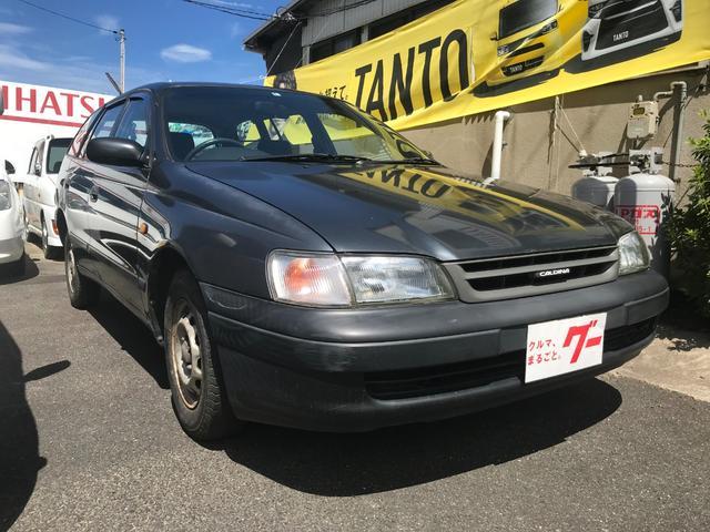 「トヨタ」「カルディナバン」「ステーションワゴン」「島根県」の中古車3