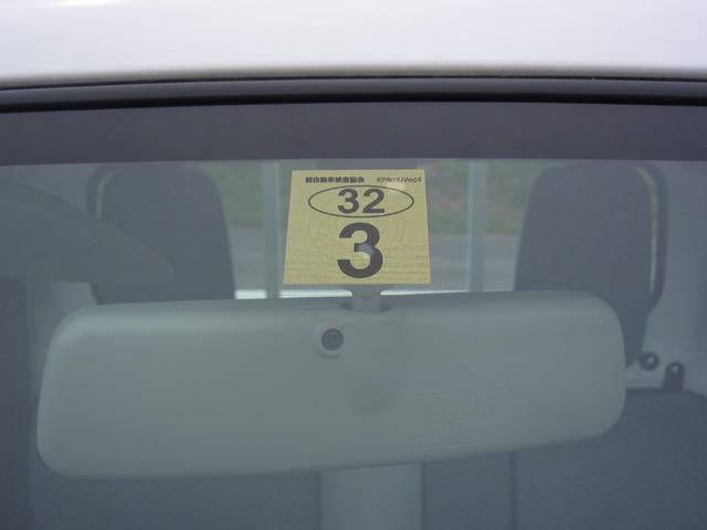 スズキ キャリイトラック KCスペシャル 4WD