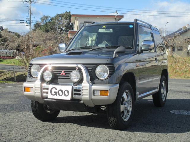 「三菱」「パジェロミニ」「コンパクトカー」「岡山県」の中古車8
