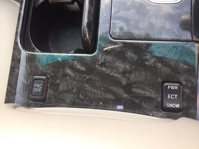 トヨタ クラウン ロイヤルサルーン マルチ カールソン19インチ 車高調