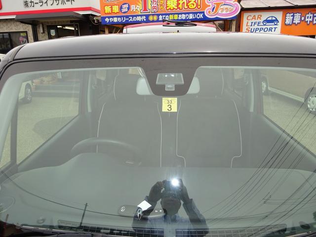 「マツダ」「フレアクロスオーバー」「コンパクトカー」「島根県」の中古車21